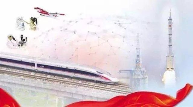 从华为到诺贝尔瓷砖 高端中国制造的红利时代已经到来