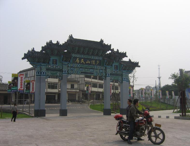 ?*w?&?^???_广南县旧莫乡夕板村土地多少钱一个平方