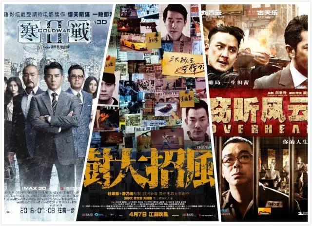 窃听风云1电影影评_《树大招风》,《寒战2》,《窃听风云2》都是很棒的电影.