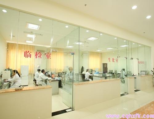 温州最好的妇科医院_重庆华西妇科医院_重庆华西妇产医院_华西妇科医院_淘宝助理
