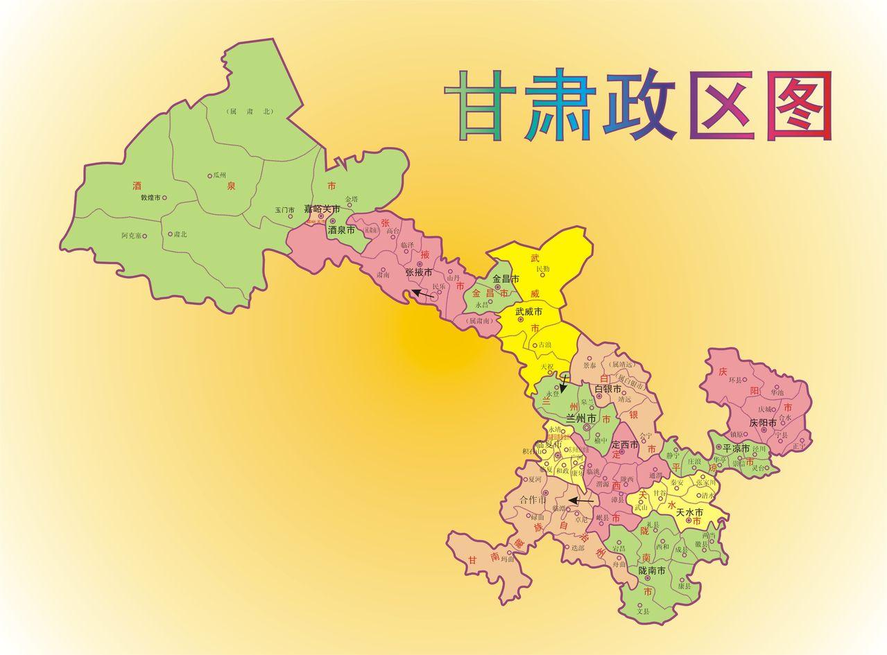 区_甘肃政区图