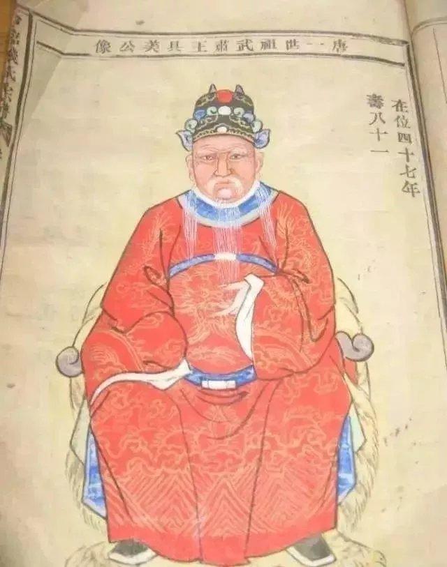 """中国""""最可怕""""的王族:千年不衰,大师、院士辈出,凭什么?"""