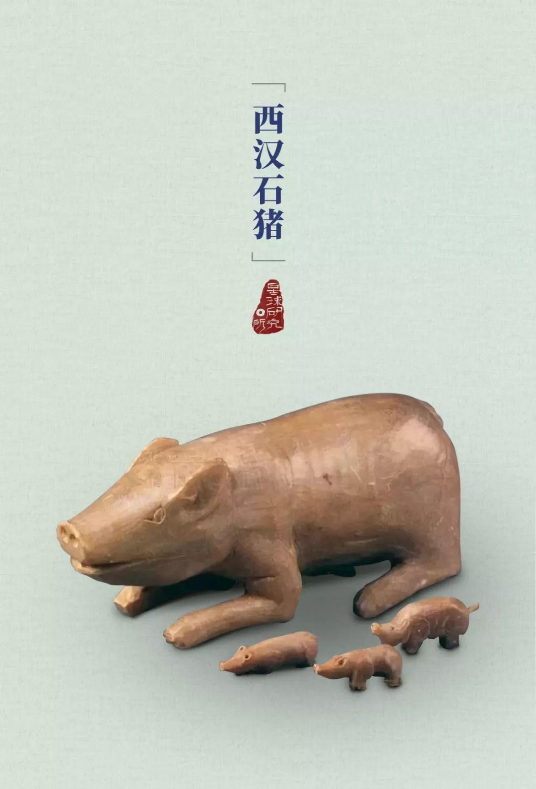 猪交配图_中国不能没有猪_百科TA说