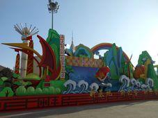 平鲁区贴吧_平鲁吧-百度贴吧--中国平鲁门神之乡--平鲁区为山西省朔州市所 ...