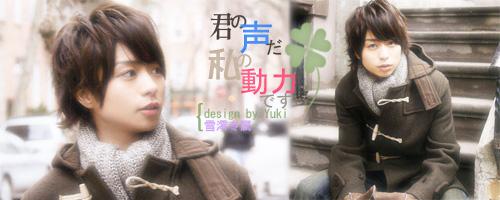 二宫和也椎名法子_※100824※【疑问】为什么nino唱梦会唱到哭.【二宫和也吧】_百度贴吧