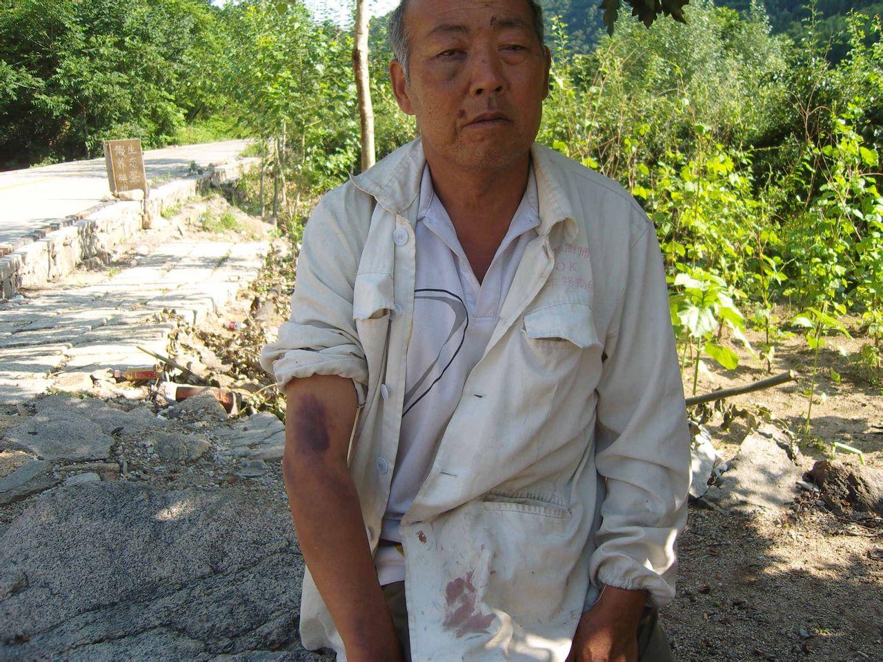 东北三个老头高清_老头纹身图片_老头纹身图片下载
