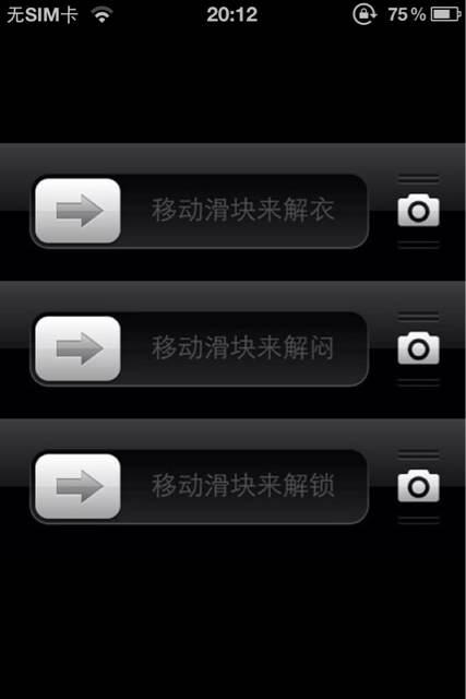 Forum Iphone
