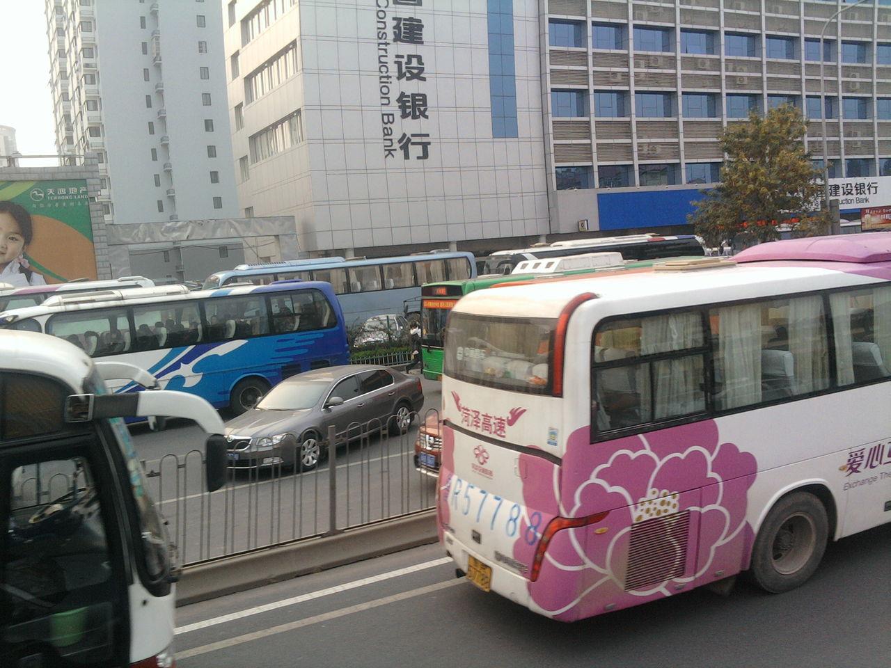 济南机场大巴_首都国际机场最近的长途汽车站,去山东济南,谢谢-