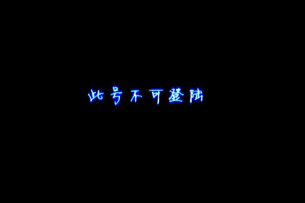 淮南手链姐姐_安徽淮南→→手链姐姐~王诺【大同吧】_百度贴吧