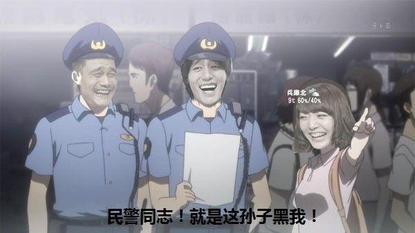 亚洲表情包三巨头_亚洲表情三巨头