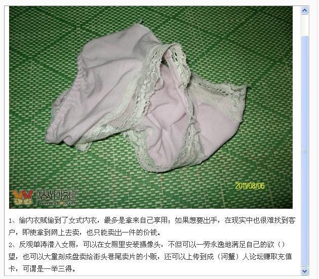 自拍自偷厕所_贼 vs 单涛偷看女厕所