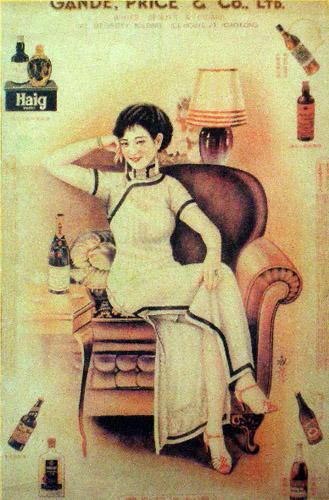 民国美女脱旗袍做爱�_故事是发生在虚拟的民国时代.