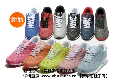 哪个网站有正品鞋子_买鞋子去哪个网站好_卖鞋子正品网站_哪个网站卖正品鞋子_淘宝助理