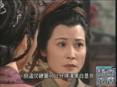 """丽丽姐太好操_【丽丽在目】丽丽姐在98版""""神雕侠侣""""【李丽丽吧】_百度贴吧"""