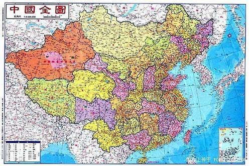 全盛时期元朝地图_元朝版图中国元朝版图