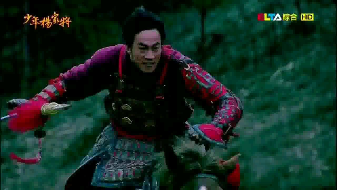 少年杨家将插曲_少年杨家将吧-百度贴吧--电视剧《少年杨家将》贴吧