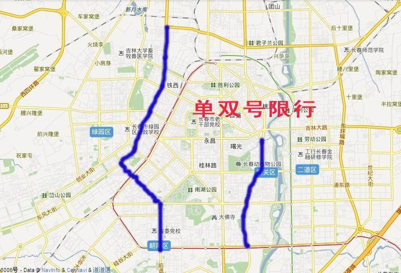 長春市人民政府關于二環路西部快速路圖片