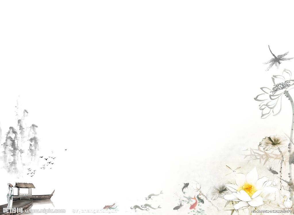 水墨画边框素材_中国风水墨边框素材 - 7262图片网