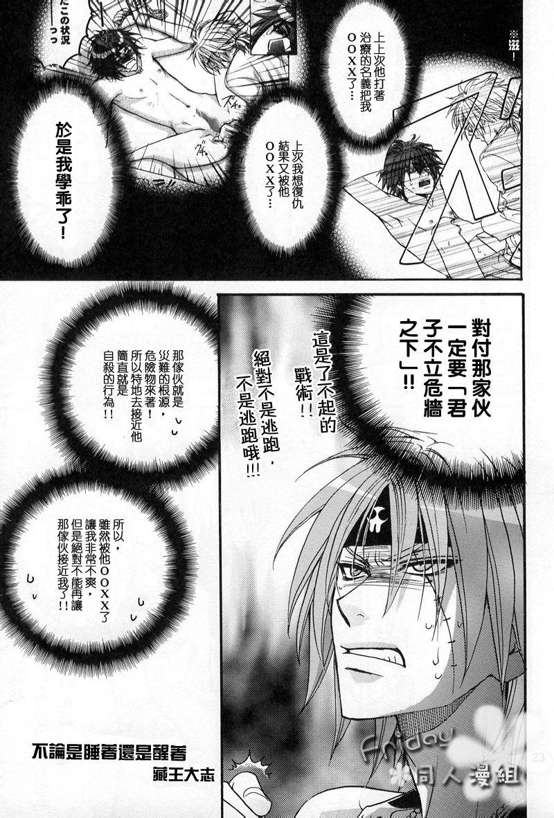 曹�NiY�[���h^[�_漫画(曹同)蓝星略计划y王志(h