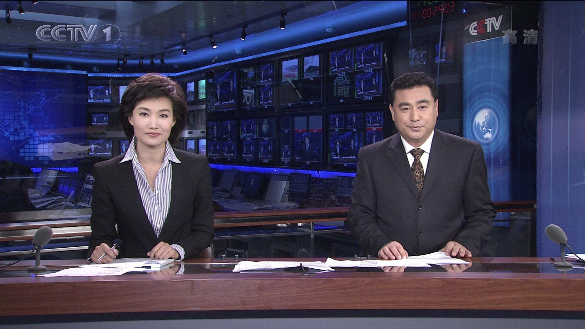 中央电视台资讯_中央电视1台_中央电视1台直播_淘宝助理