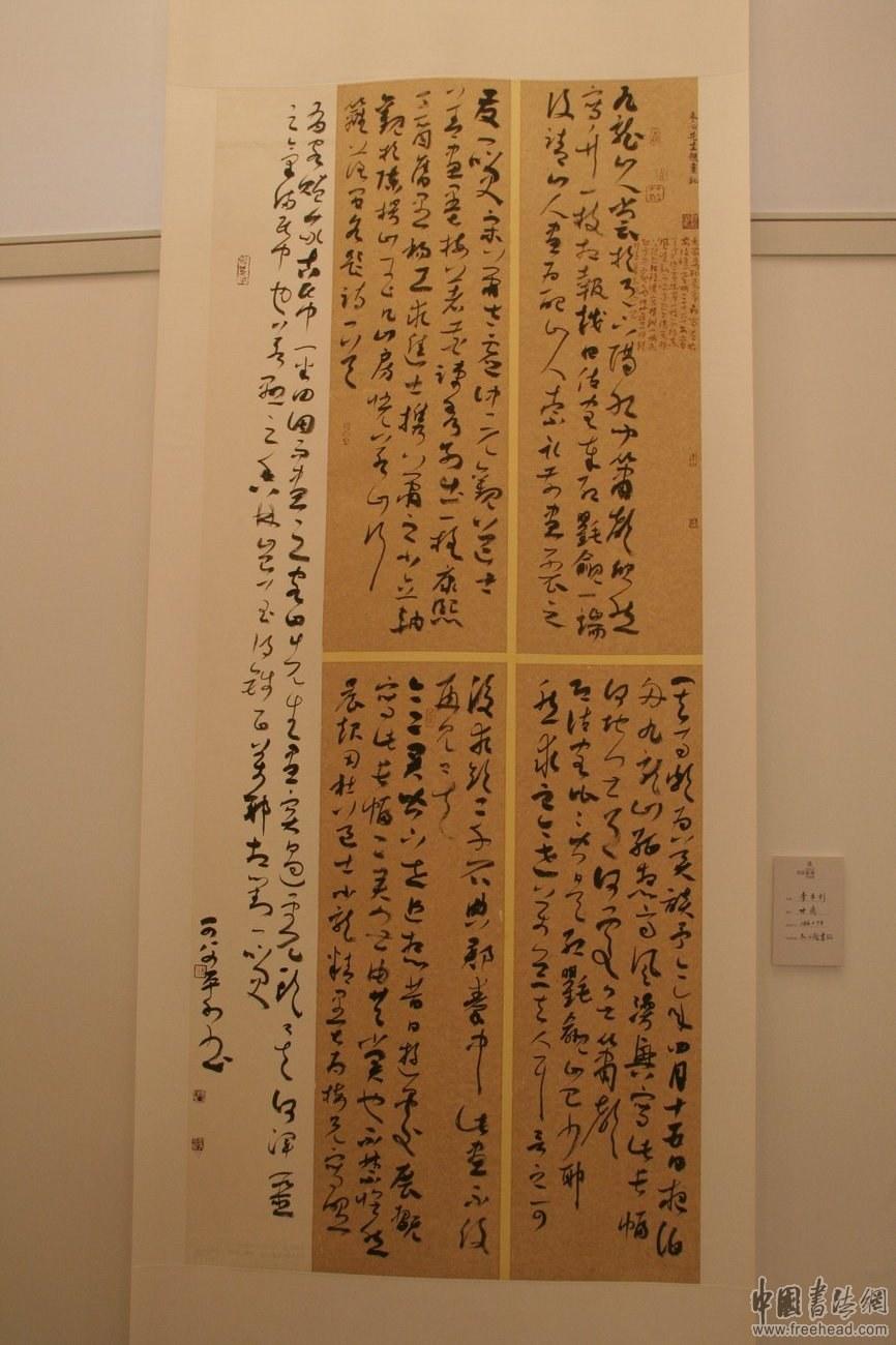 歷屆國展小楷書法分享展示圖片