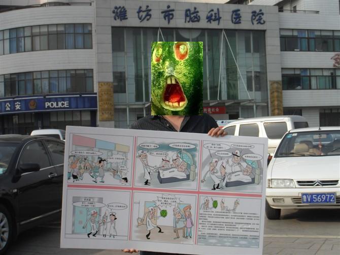 算脑科_潍坊市脑科医院