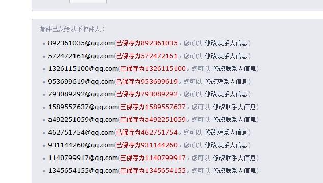 给一个无毒的黄色网站_求2015网址你懂得图2015成人无毒网址 2015最新黄网址 图片