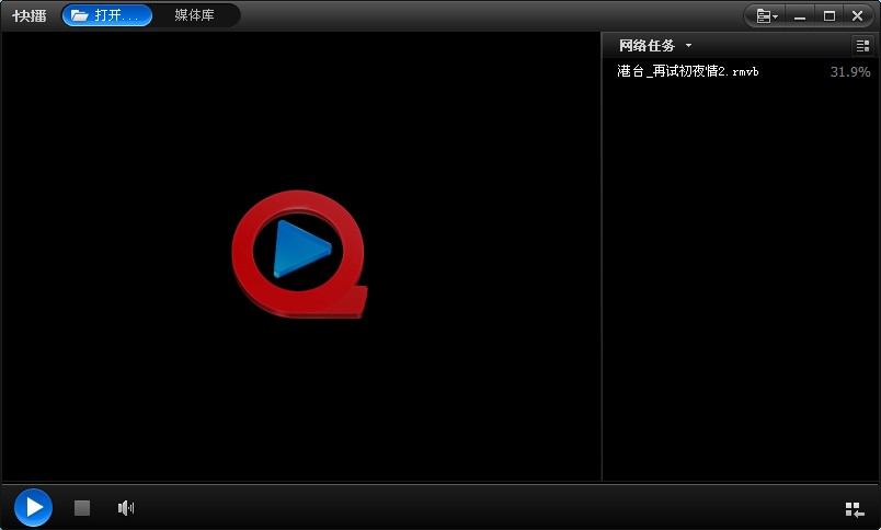 kuaibo囹�a_波多野结衣苍井空6大av女优出演《豪情2》 a篇片在线观看快播::苍井空
