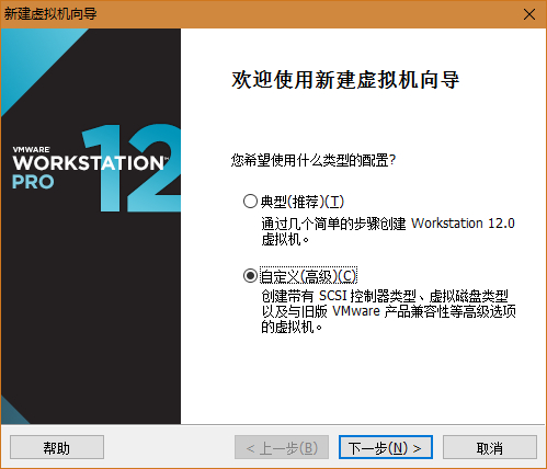 VMware Workstation 12安装Android 7.0 Nougat