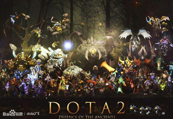 dota2_【新手教学】带你走进dota2的世界!【一起保护新手!】_dota2吧