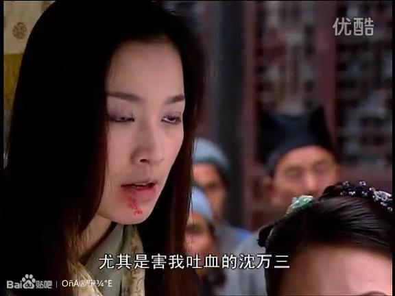飞龙红云之侠女报仇_古代侠女图集图片_古代侠女图集图片下载