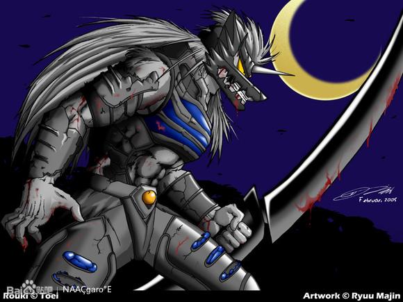 百兽战队牙吠连者2_如果把《百兽战队》里面的狼鬼放到《牙狼》里面作为