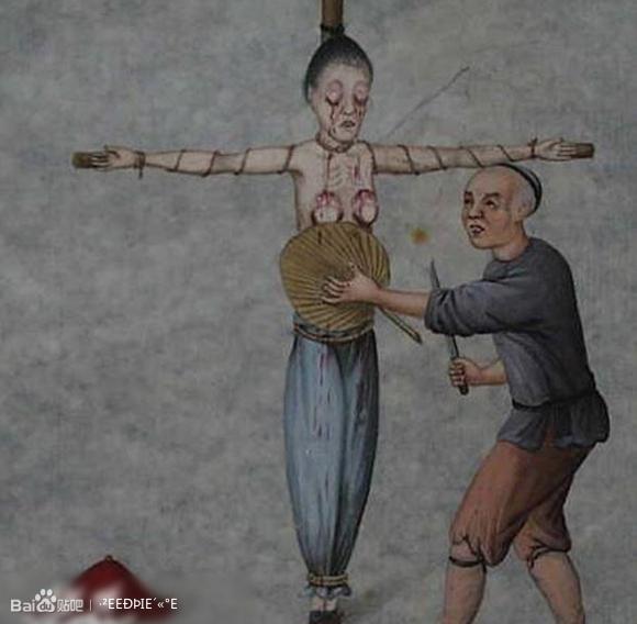 中国古代刑法女人_中国古代女人十大刑法展示_中国古代女人十大刑法图片下载