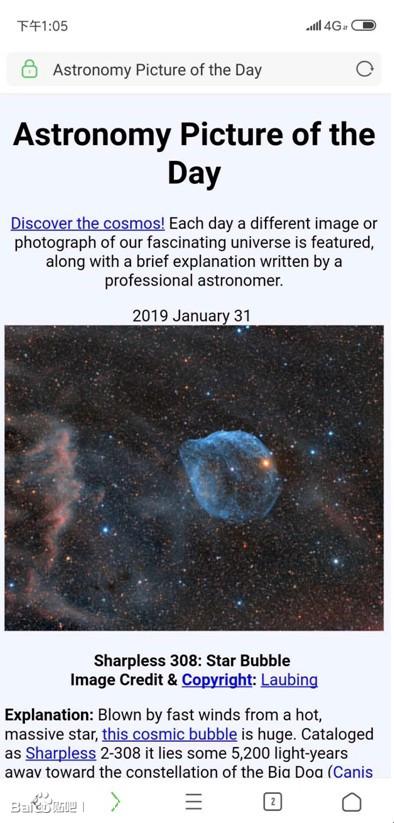 中国天文爱好者网站_【图片】从天文小白到国人深空作品首登APOD【天文望远镜吧