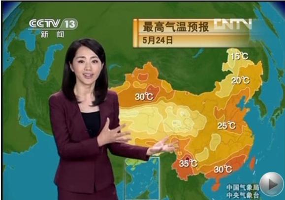 天气预报主持人杨丹_【图片】2012-5-23天气预报【主持人杨丹吧】_百度贴吧