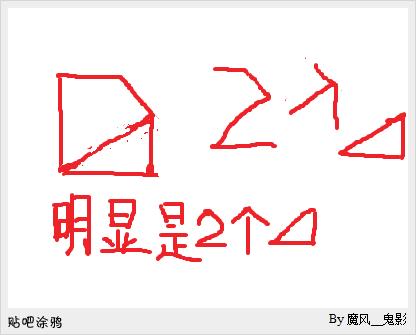 小学奥数题 添加一条直线_小学四年级奥数题 添加一条直线_小学四年级奥数题50_淘宝助理