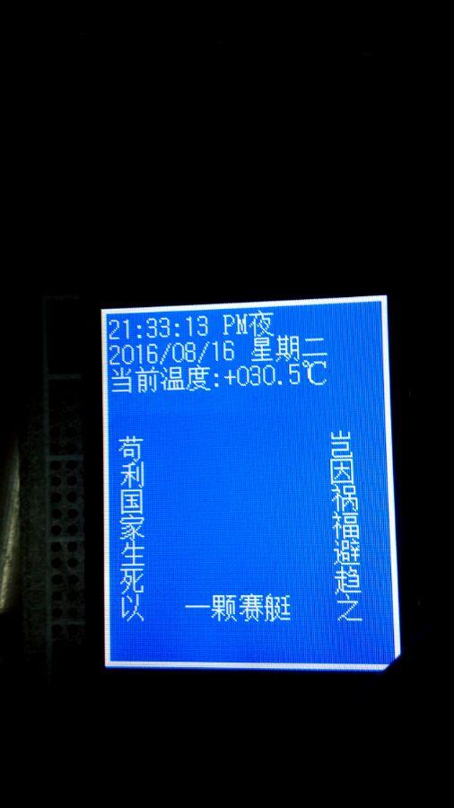 郭天祥照片_郭天祥用ds12c887做的数字时钟你们做过吗?【单片机吧】_百度贴吧