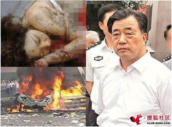 段义和_中国腐败贪官太凶残 派警察把情妇炸两截(图)_南海吧_百度贴吧