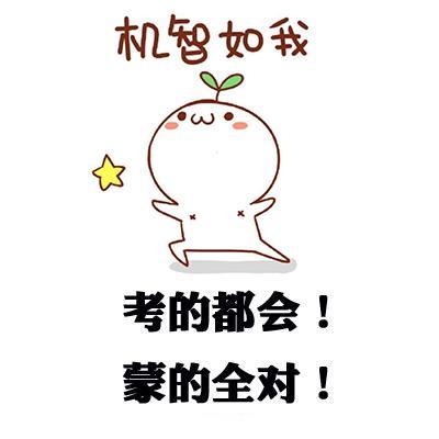 转英语专业面试_【图片】关于转专业的二三事【江南大学吧】_百度贴吧
