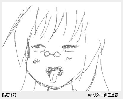 蔡徐坤囹�a_锲炲