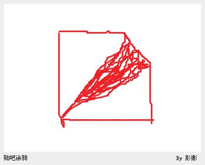 小学奥数题 添加一条直线_小学四年级奥数题添加一条直线划分两个三角形!求答案《附图 ...