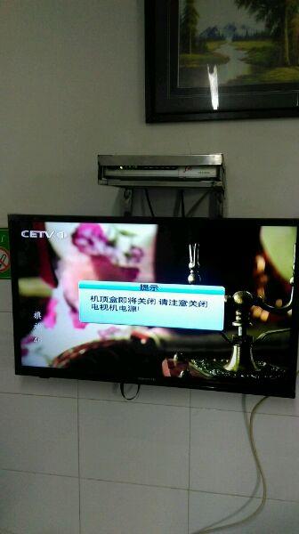 机顶盒遥控器关电视_【图片】请问这款创维电视的电源开关键在哪?有热心的大神吗 ...