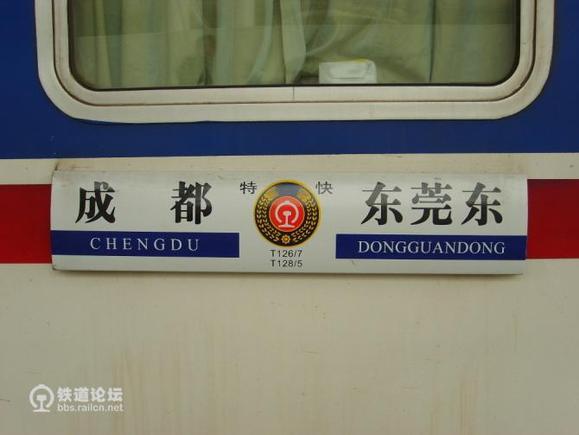 t126火车座位分布图_t126火车座位分布图_k1076-k1124,宜宾火车时刻表