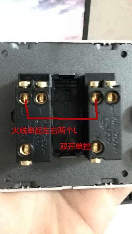 西门子插座面板价格_双开双控开关接线图 双开单控开关怎么接线 单开双控开关_龙 ...
