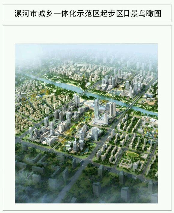 漯河丁湾_漯河市城乡一体化示范区规划公示_漯河吧_百度贴吧