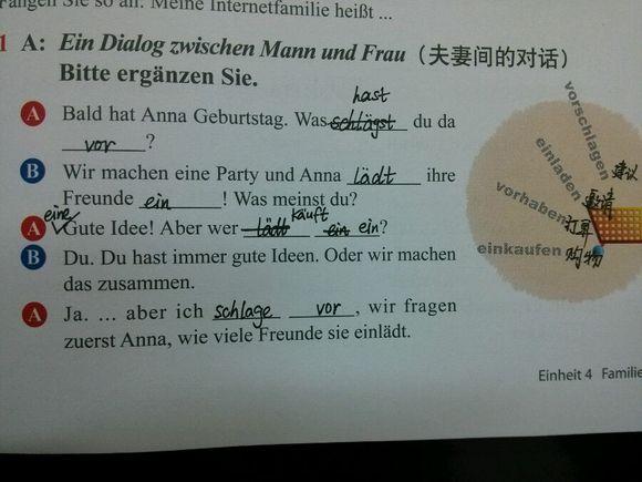 新编大学德语第一册_新编大学德语第二版第一册答案_德语吧_百度贴吧