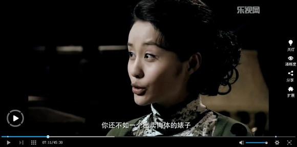 老师的屄_苍井空是个日本卖屄的低级女人,为何有些汉人称她是老师