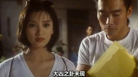 彭丹 邪杀qvod_回复:【图解】彭丹姐姐主演电影《邪杀》_图解吧_百度贴吧