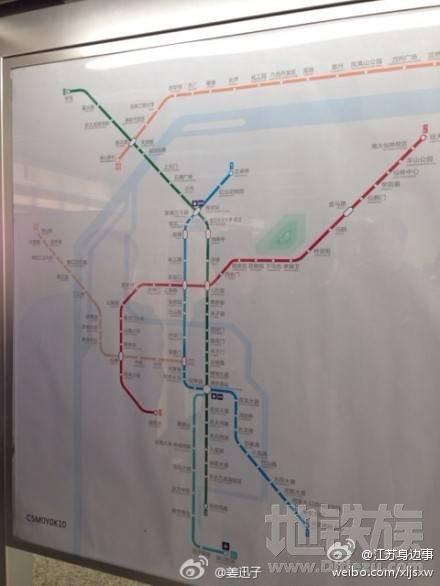 南京地铁10号线二期   2015_南京地铁s1线今起开始试运行