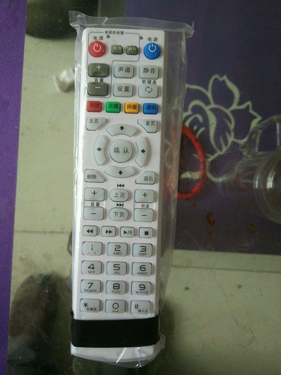 游戏机遥控器专卖_联通的IP电视机顶盒子的遥控器如何控制电视机有知道的朋友说 ...